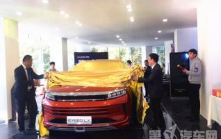 EXEED星途超智越级SUV星途LX新疆上市