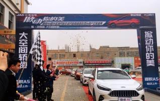 上市40天 江淮嘉悦A5新疆喀什迎来首批百台用户集中交车