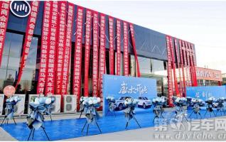 威马新能源再布局 新疆威马4S店盛大开业