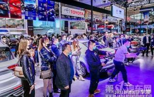 2021新疆国际车展总销量15863台 车展圆满落幕